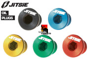 Jitsie Engine Oil Plug JI511 1921